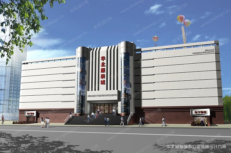 商场外立面建筑外观设计