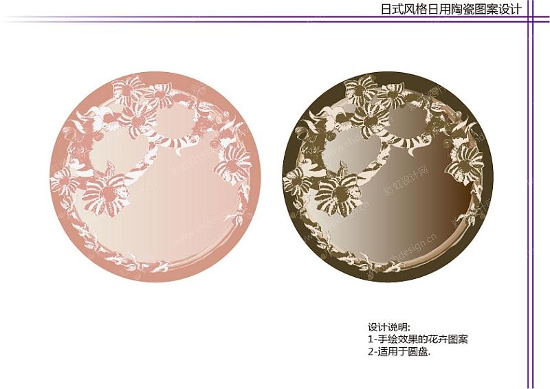 日式风格陶瓷图案-瓷盘