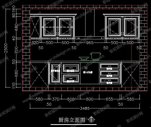 橱柜设计图