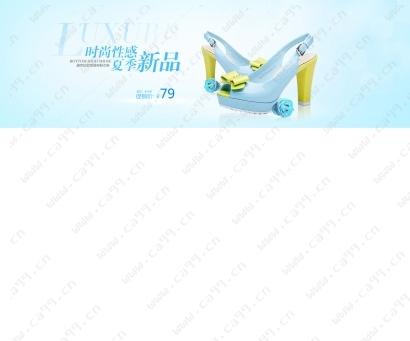 女鞋 banner