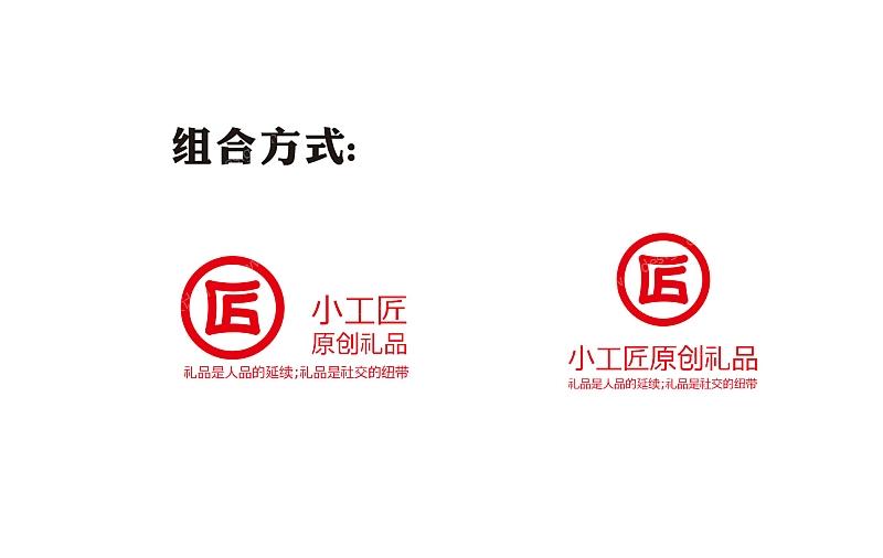 礼品主题网站logo设计和网站口号的设想