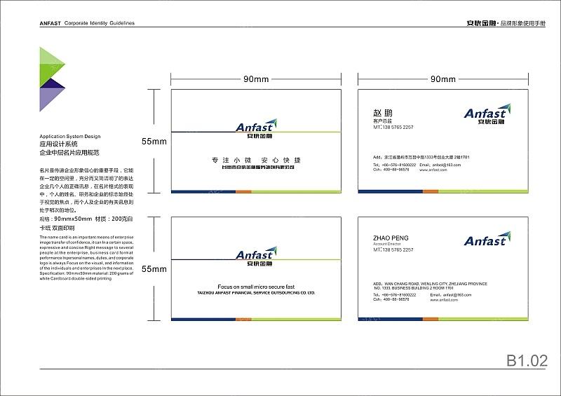 金融 VI 设计