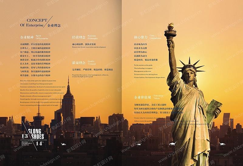 品牌手册 资质手册 画册