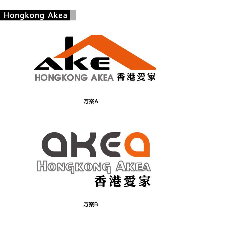 香港爱家国际集团公司LOGO设计方案