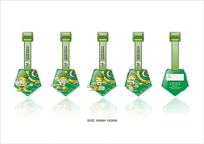 南非世界杯周边礼品