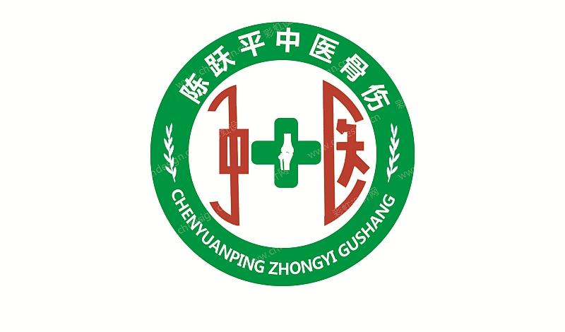 中医骨科logo设计