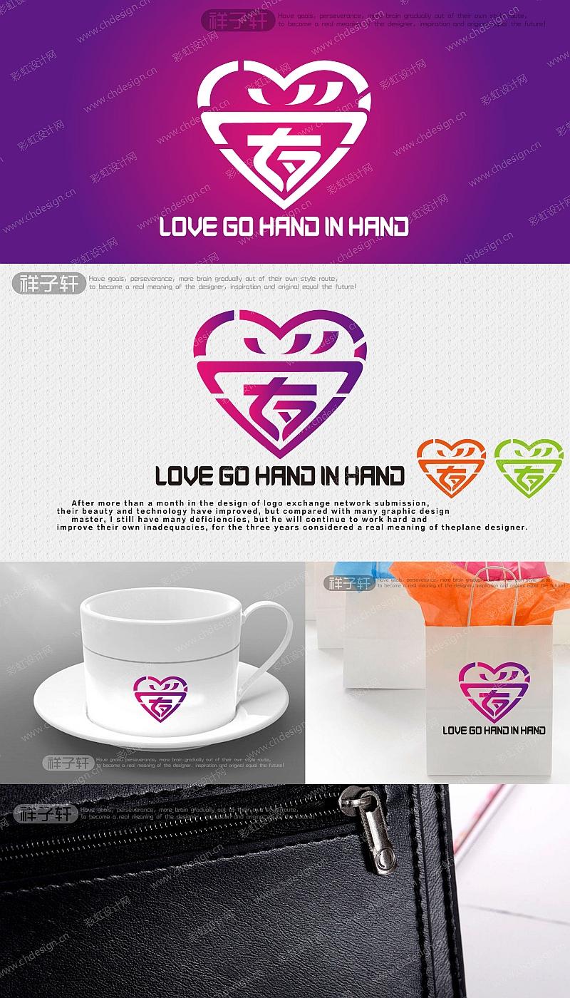 工艺品公司logo设计