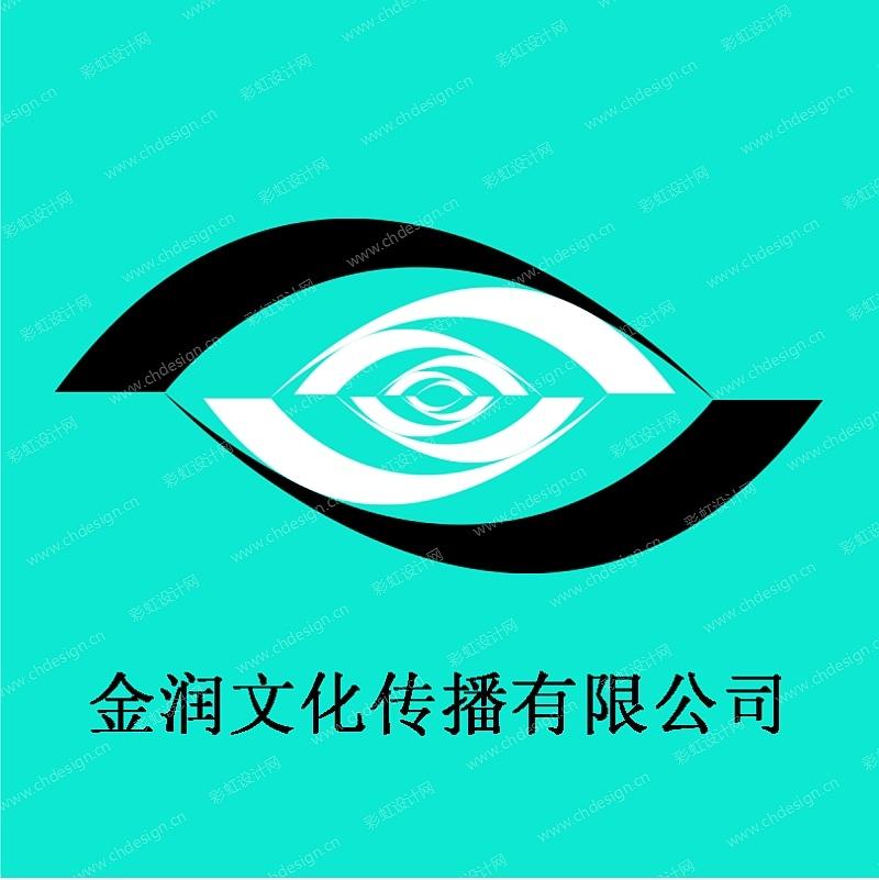 广告公司品牌形象LOGO