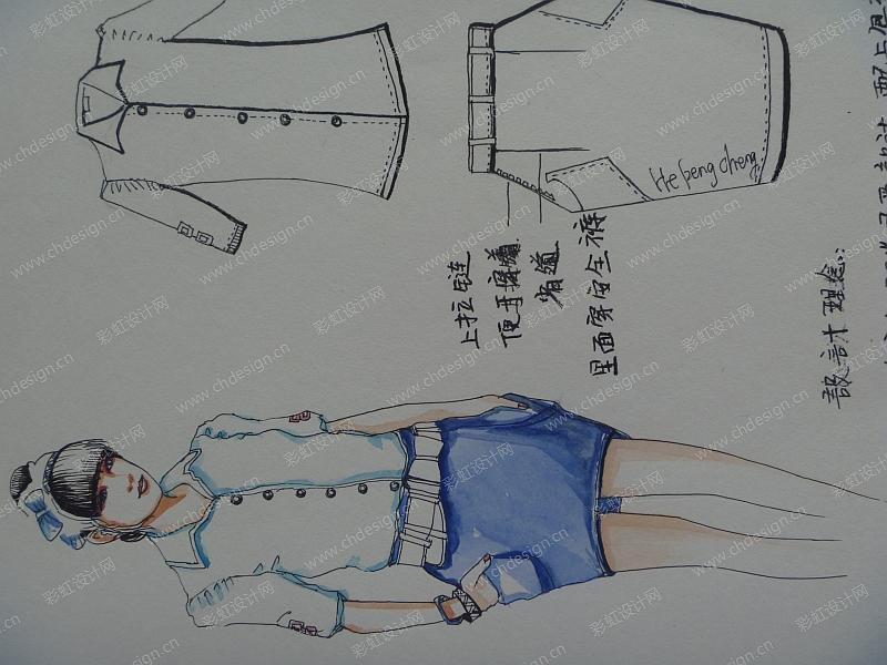 服装设计 效果图 款式图 职业装