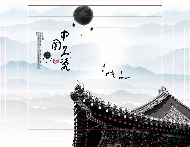 中国名瓷包装盒图案设计