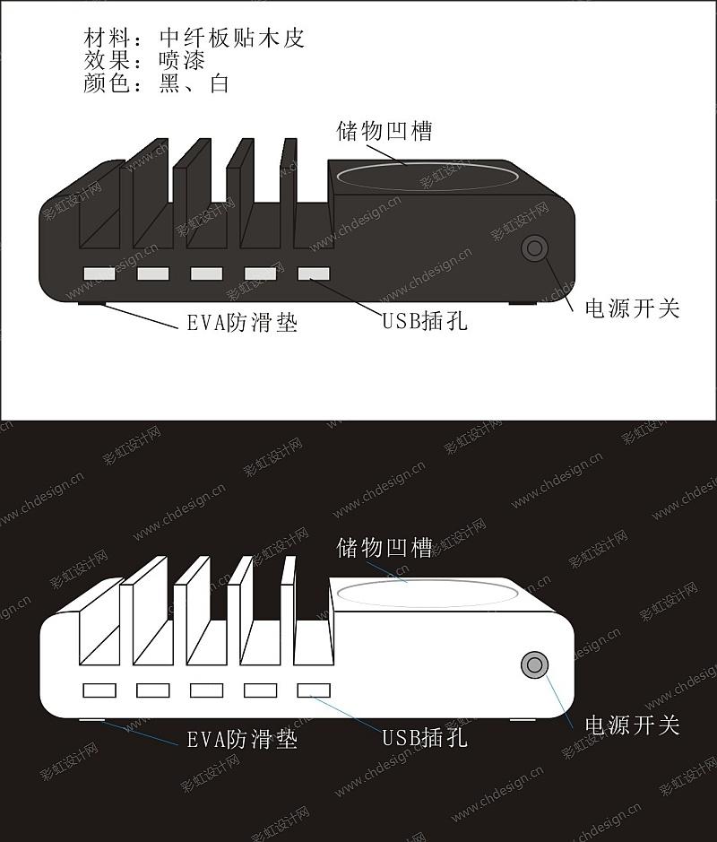 实木高端手机充电放置架