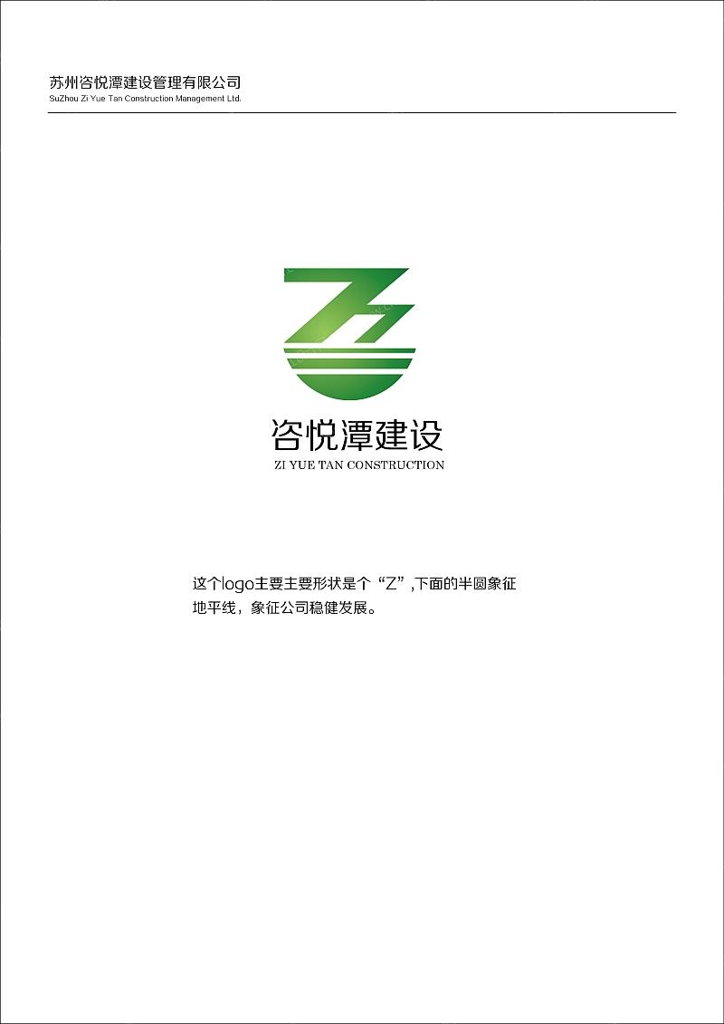 文化展板 写真KT板 单页 折页 logo 贺卡 喷绘