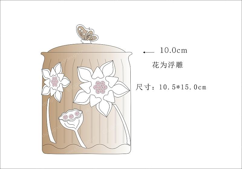 粗陶茶叶罐