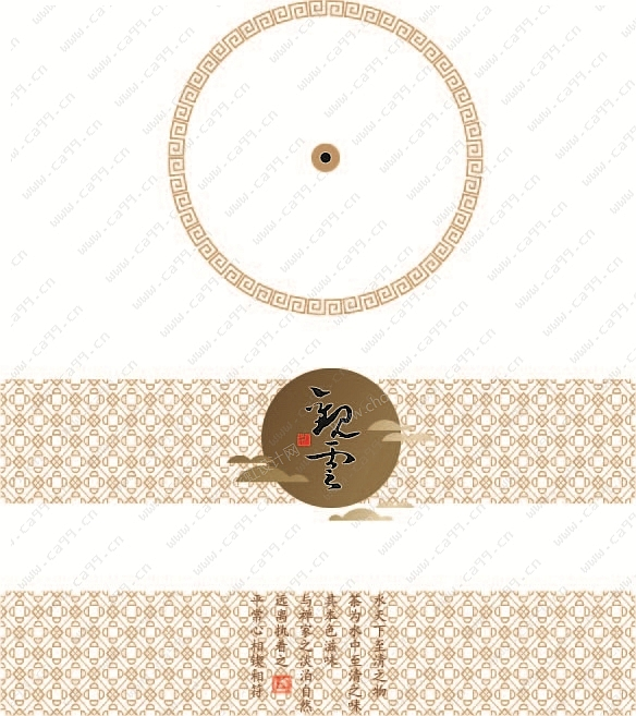 瓷罐花纸设计稿