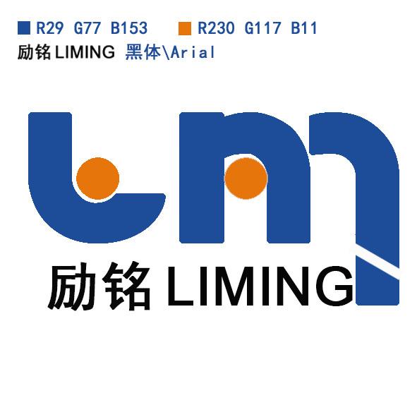 励铭电子logo