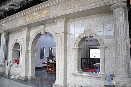 石材体验馆设计搭建