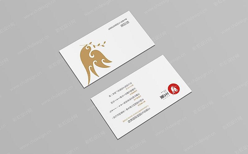 玉巢养生logo