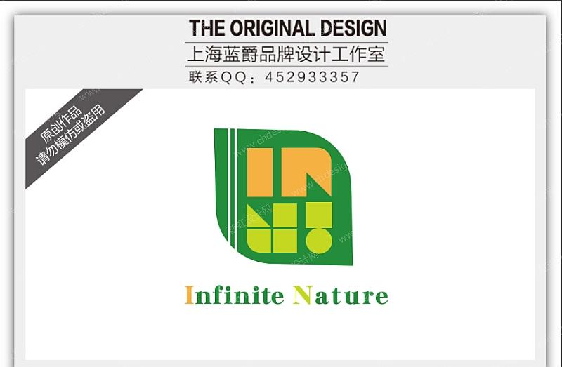 新疆芳婷针纺织LOGO设计