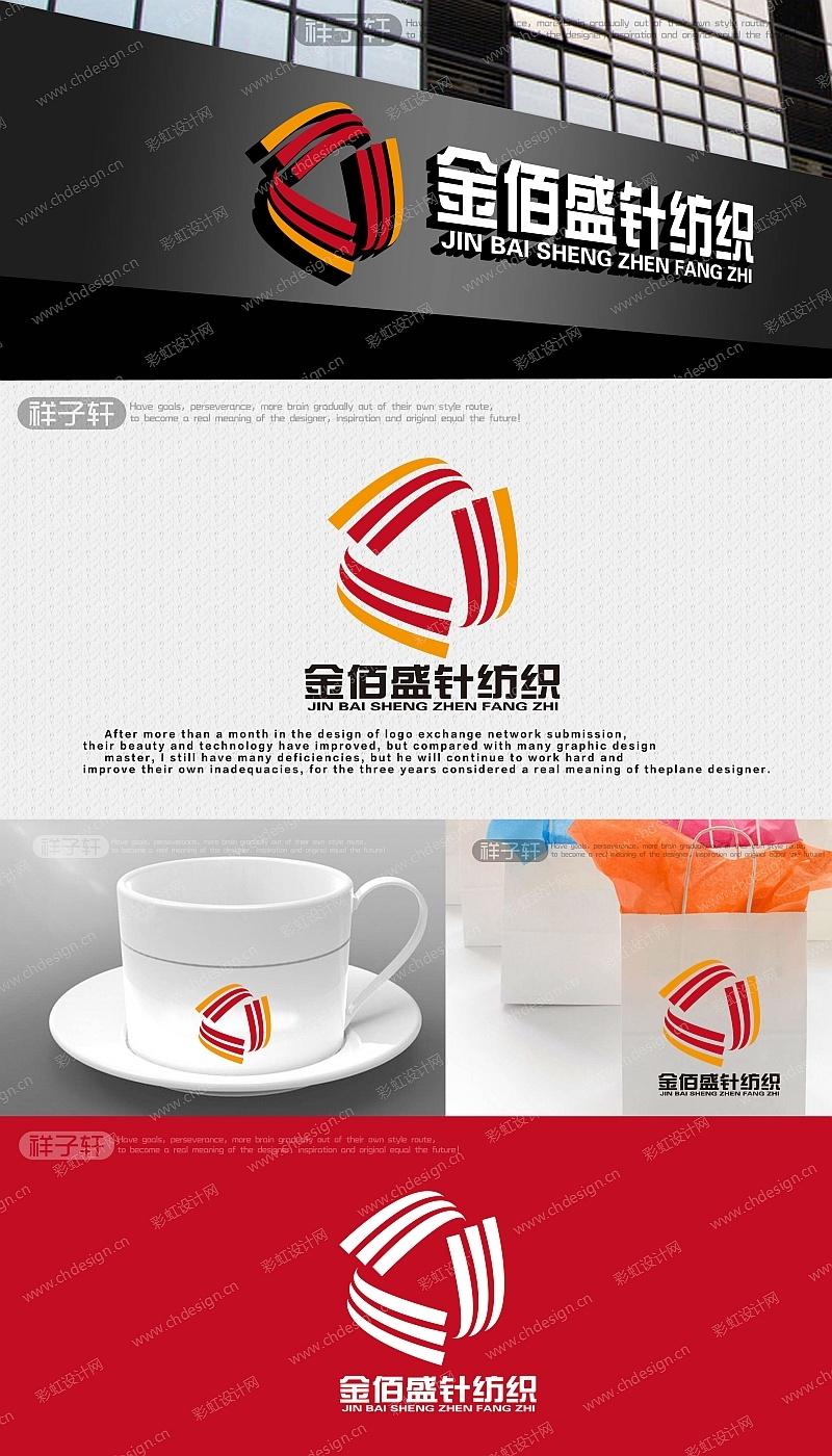 针纺织企业logo