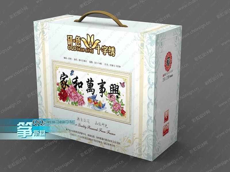食品礼品十字绣床品包装盒