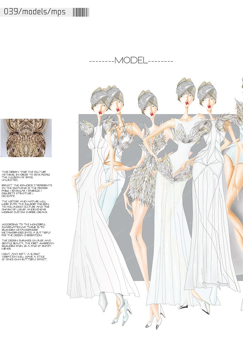 变形记服饰设计