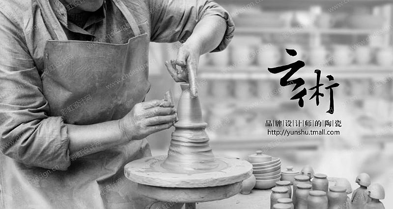 陶瓷品牌LOGO