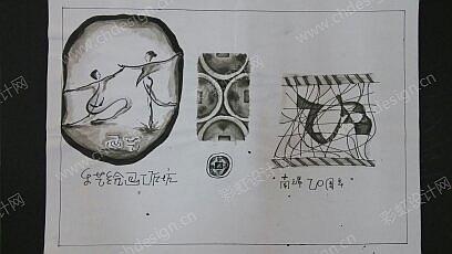 手绘logo简易图案