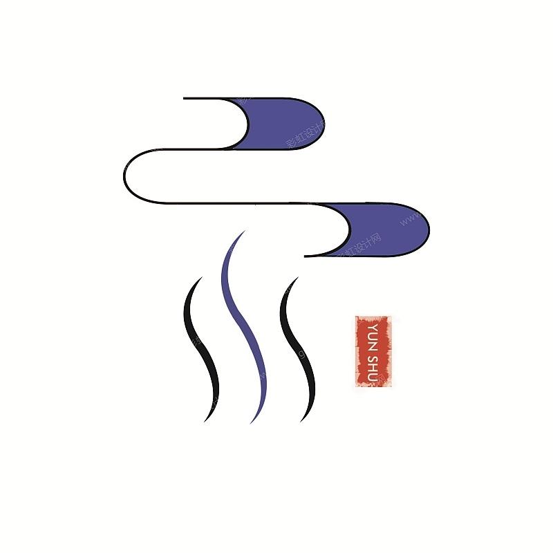 云术-手绘陶瓷品牌LOGO设计