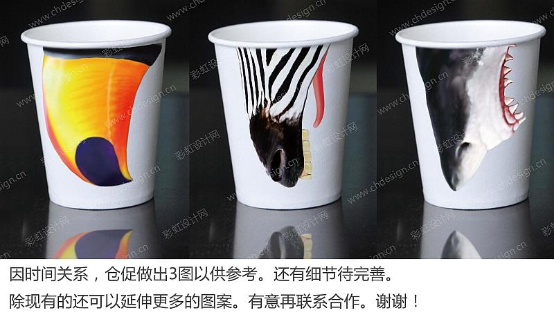 动物纸杯图案(效果图)