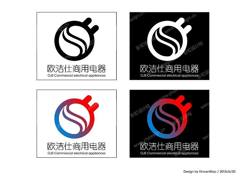 OJS logo design
