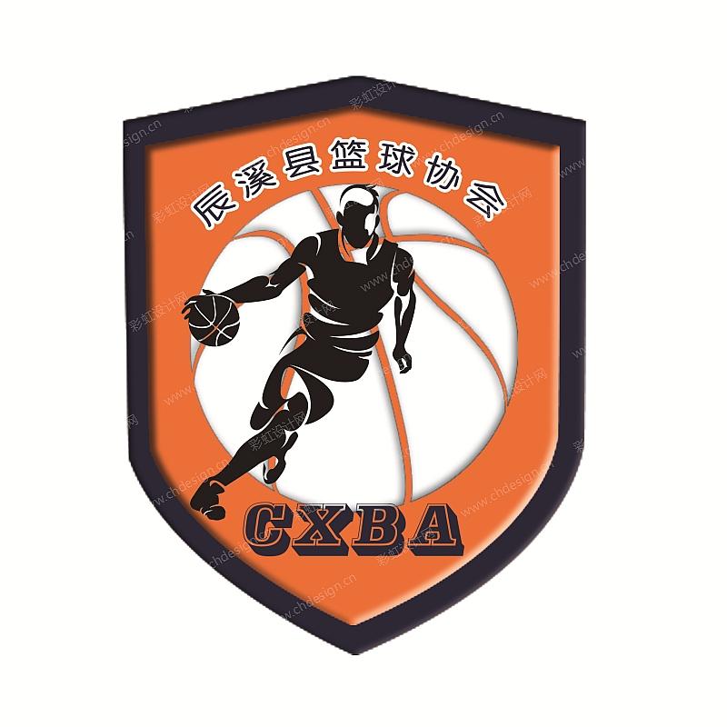辰溪县篮球协会LOGO标志设计