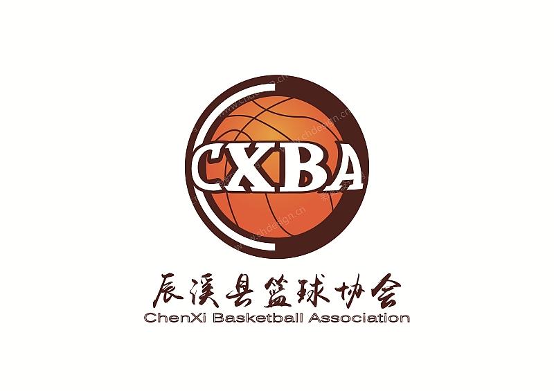 辰溪县篮球协会logo