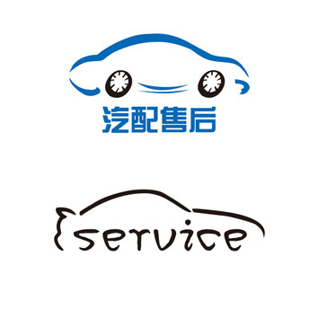 汽车后市场服务平台LOGO设计