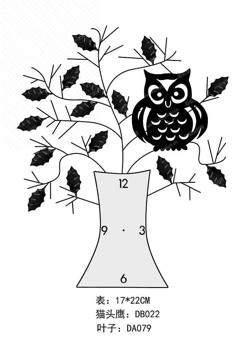 原创欧美铁艺创意时尚 猫头鹰 弯花挂钟