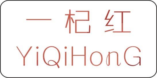 一杞红logo设计