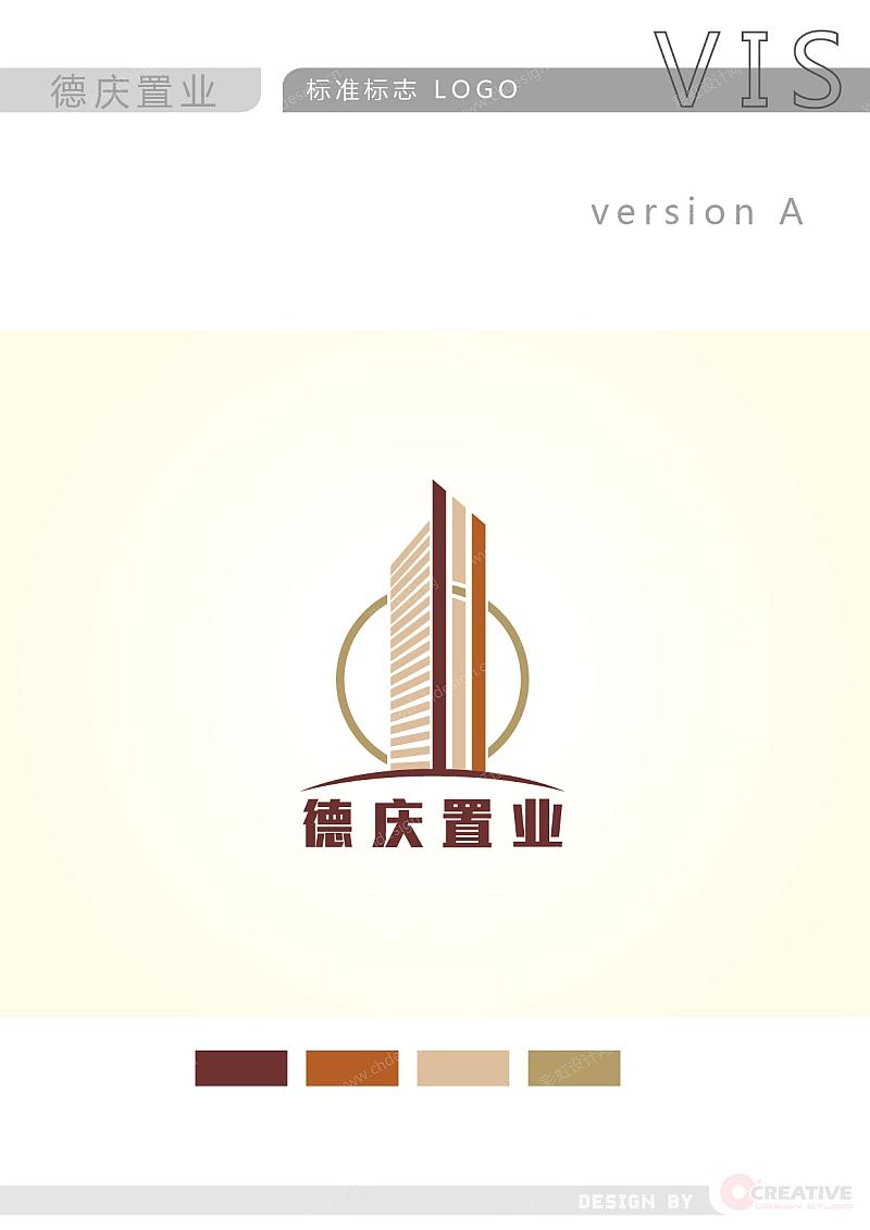 德庆置业 LOGO-AA