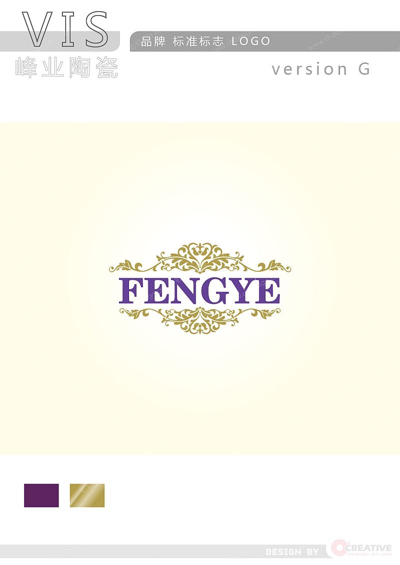 FENGYE LOGO-E-G