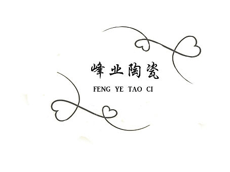 峰业陶瓷logo设计简约大方