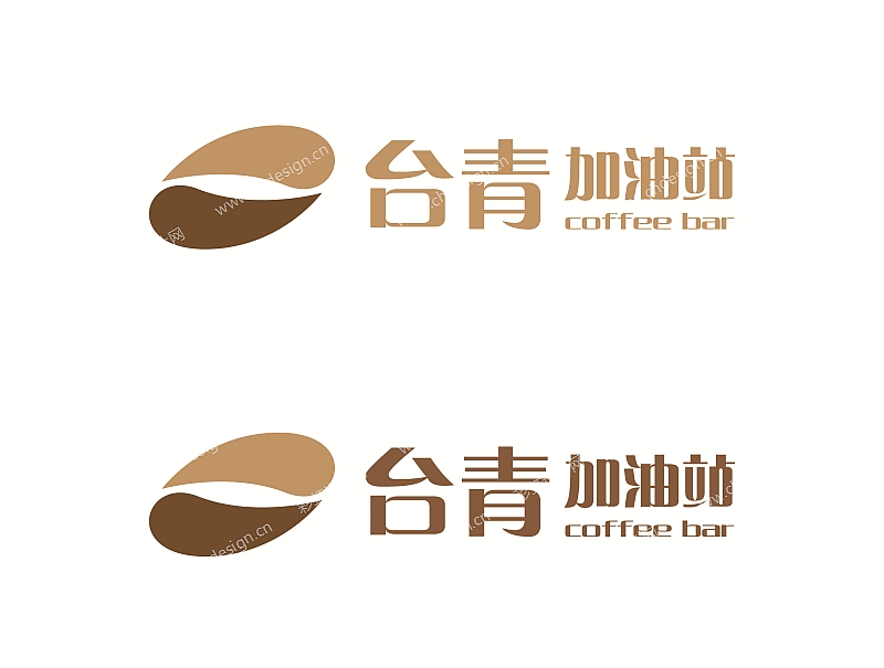 """""""台青加油站""""创业咖啡店LOGO"""
