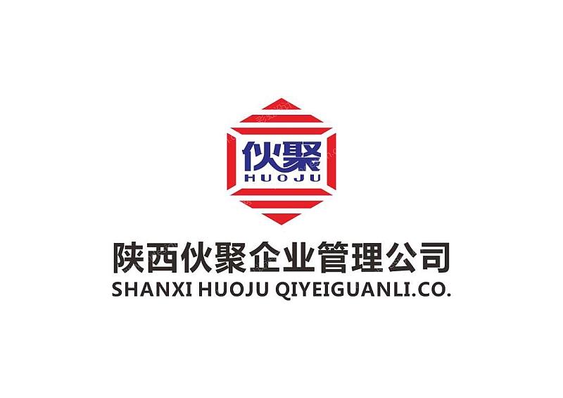 陕西伙聚企业管理公司logo-平果设计