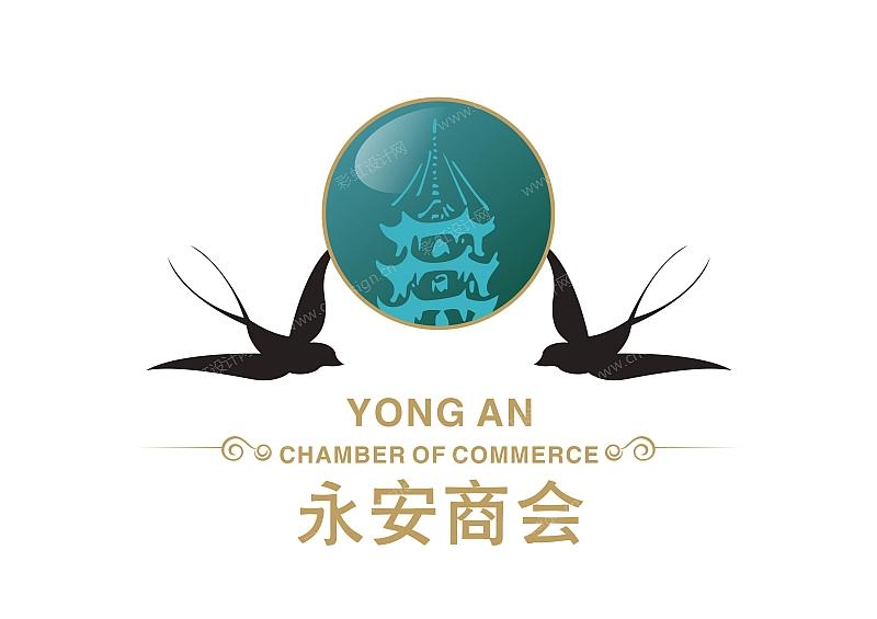 YONGAN永安商会logo