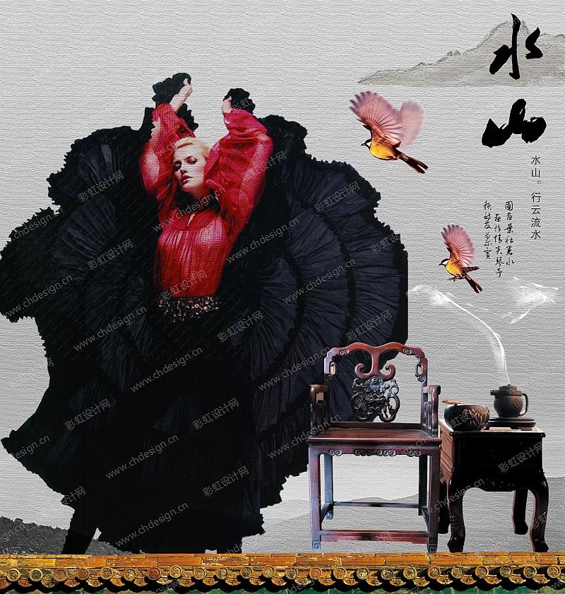 中国分陶瓷茶具