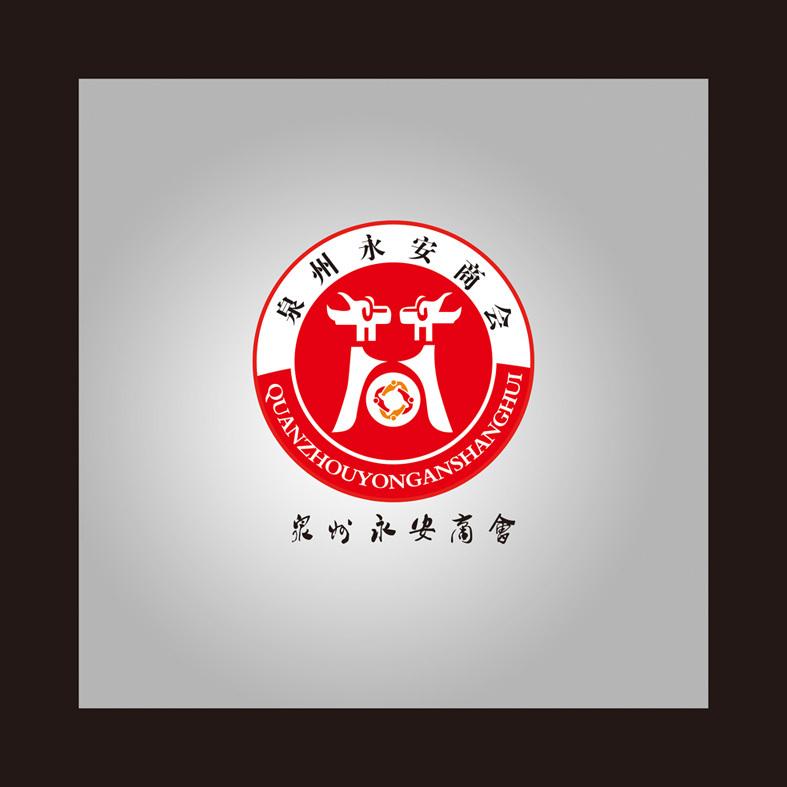 在泉州的永安人组成商会,标志logo设