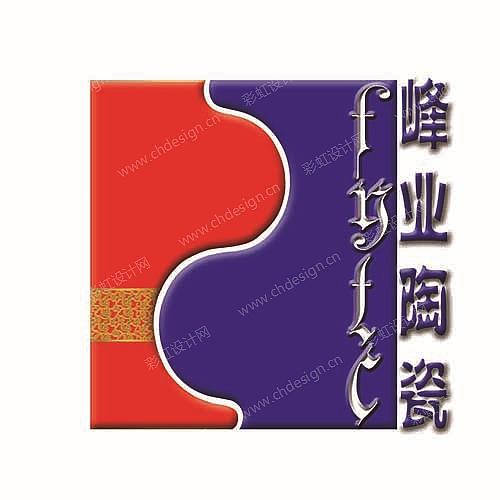 峰业陶瓷LOGO设计  AB