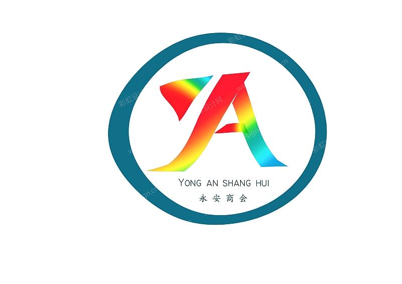 永安商会logo