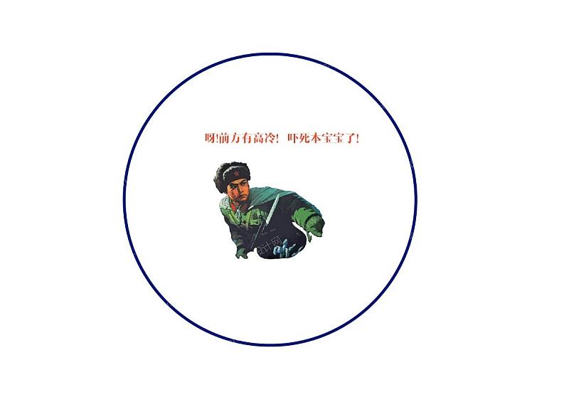 仿搪瓷餐具图案02
