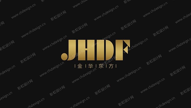金华东方logo设计