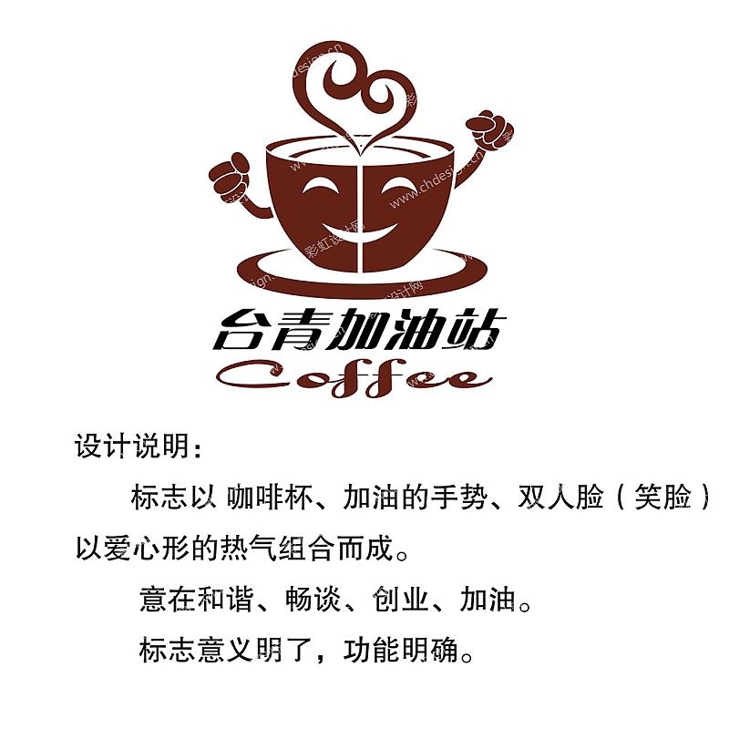 台青加油站logo