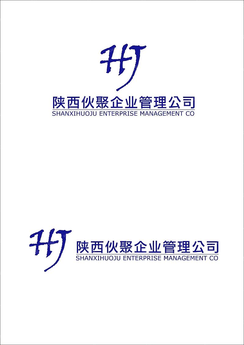 伙聚logo