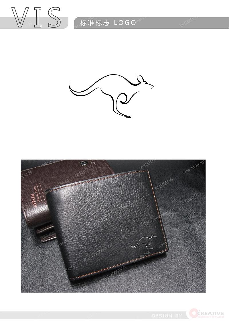 袋鼠主题logo A